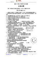 教学课件|文档三年级_最新攀爬教案列表第6页上传的a文档高中图片